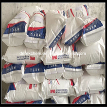 Cement Based Coat Admixture HPMC Mhpc Ether Construction Grade Chemical